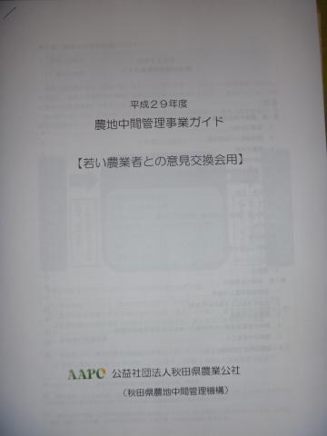 P1120392_縮小