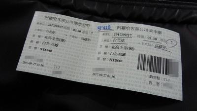 DSC064261.jpg