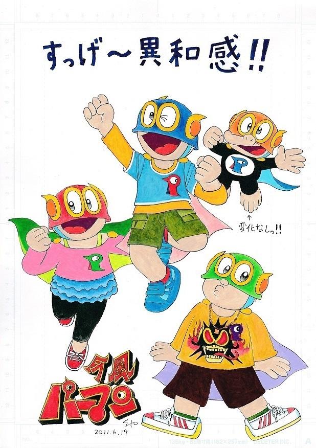 今風パーマン 2011-6-19.jpg