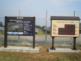 SGET中井メガソーラー171011