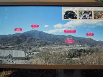 橋を通ってもうすぐ小菅の湯171014