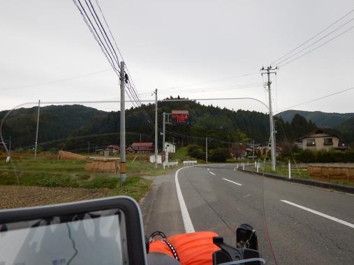 DSCN3474.jpg