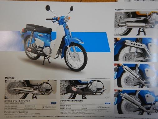 DSCN3516.jpg