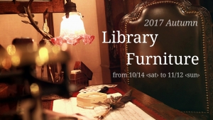 library furnitureposter
