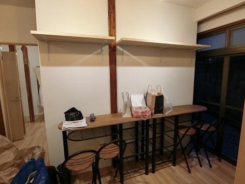 目白台シェアハウス共有テーブル
