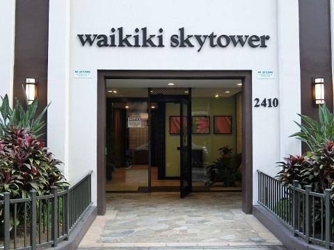 ワイキキスカイタワー入口表示