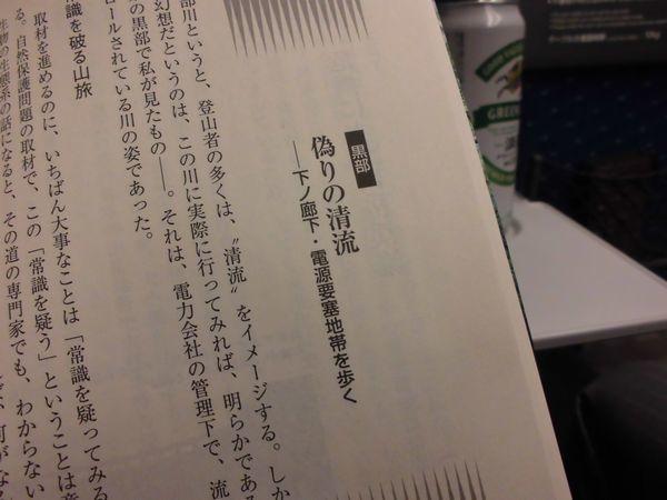 CIMG32031a.jpg