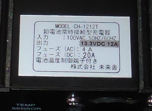 P1180545.jpg