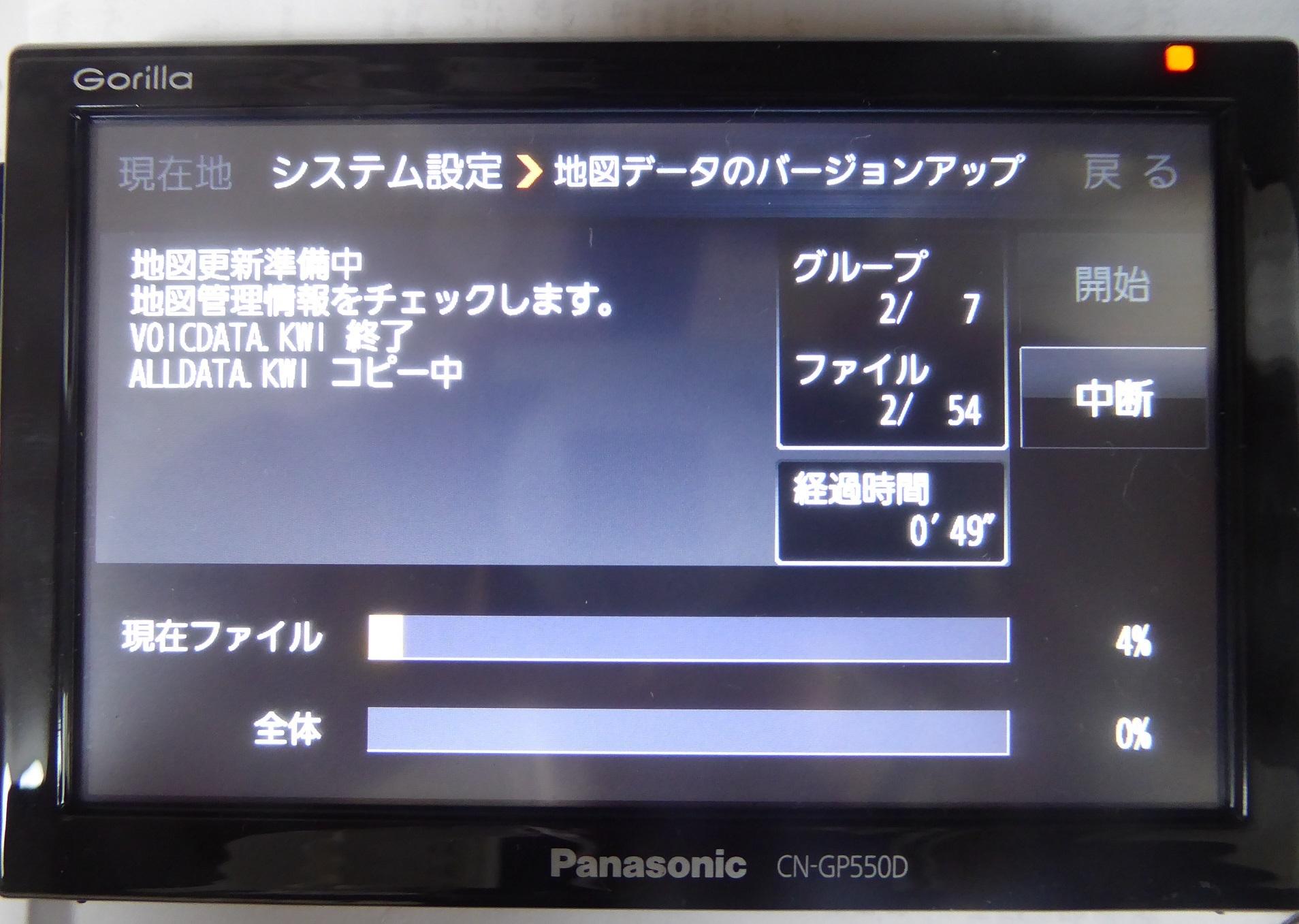P1180671.jpg