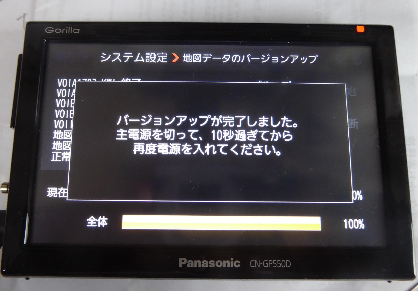 P1180673.jpg