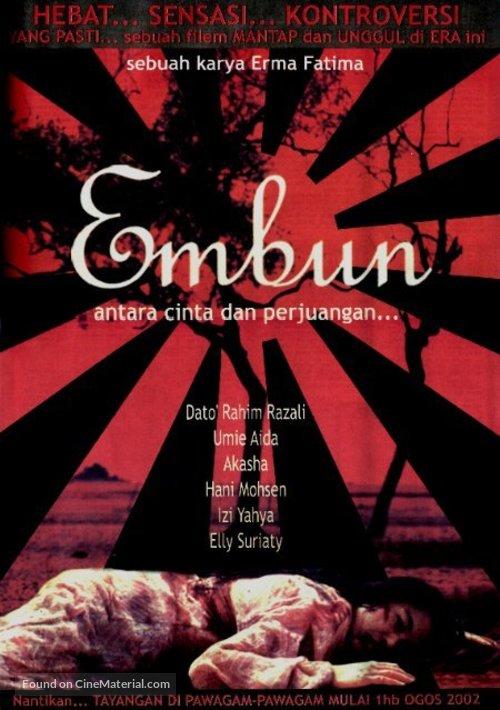 embun-malaysian-movie-poster.jpg