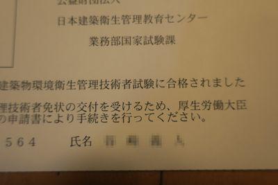 20171031009.jpg