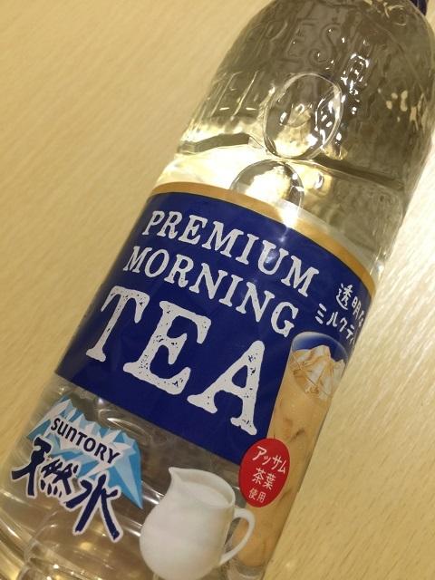 サントリー天然水 PREMIUM MORNING TEA ミルク