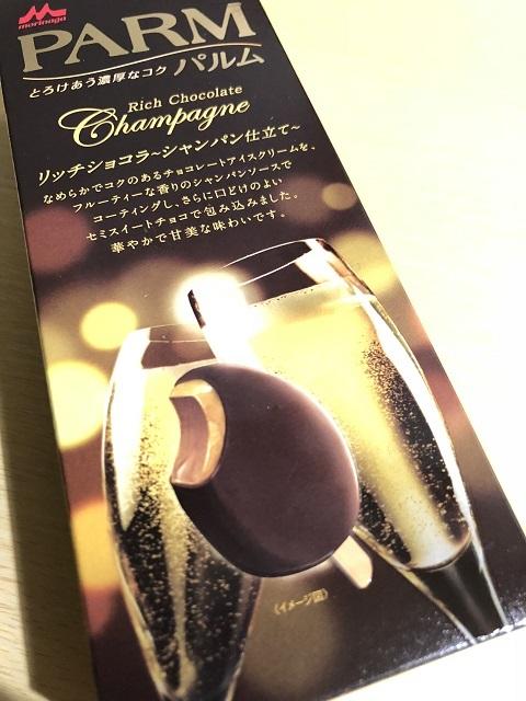 パルム リッチショコラ ~シャンパン仕立て~1
