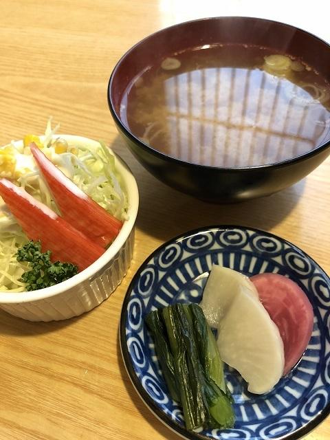 金寿司 サラダ