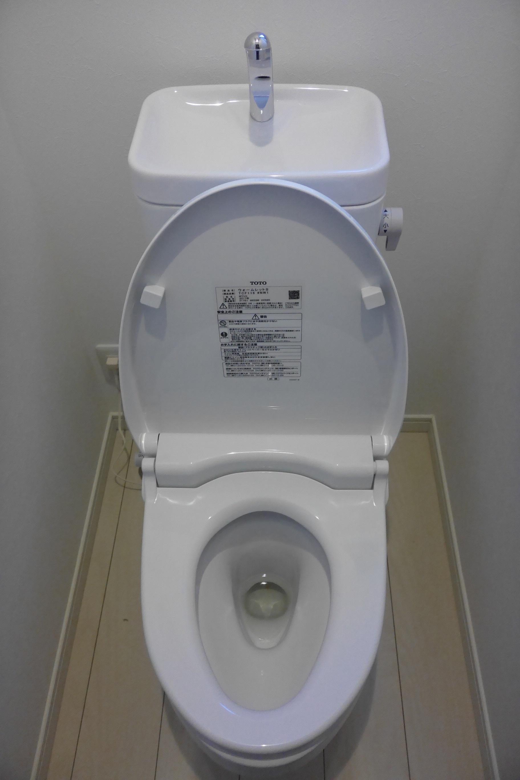トイレ後1