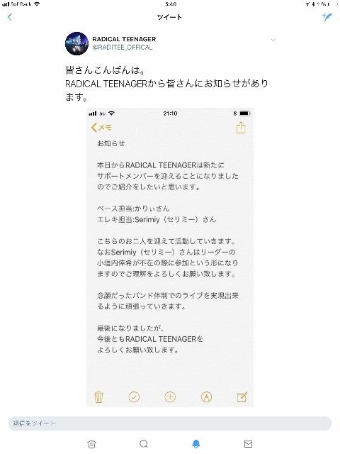 IMG_5245 (480x640)