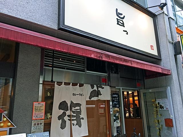 170916tokusyo01.jpg