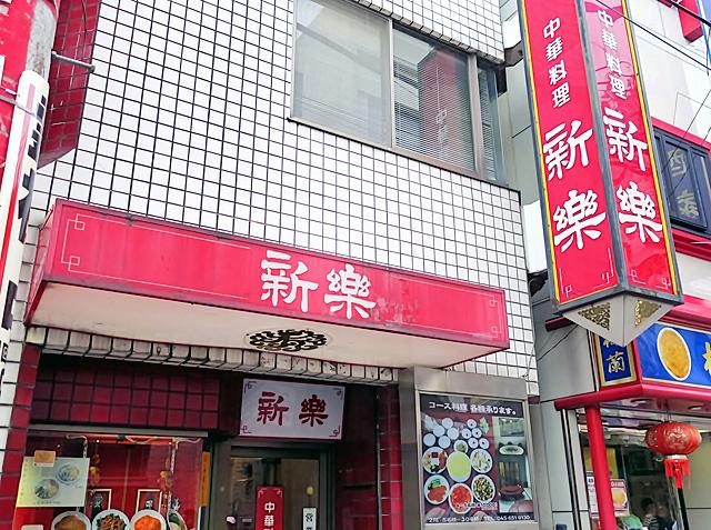 170930shinraku_01.jpg