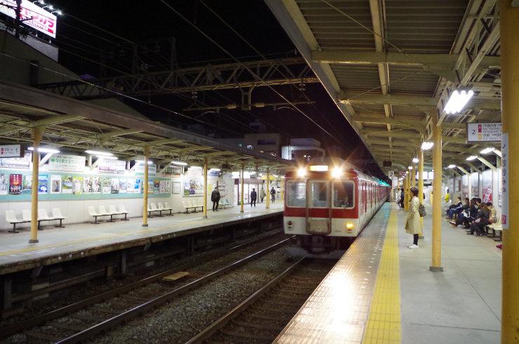 japansen-001[1]