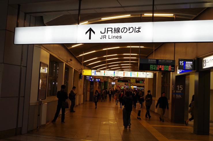 japansen-004[1]