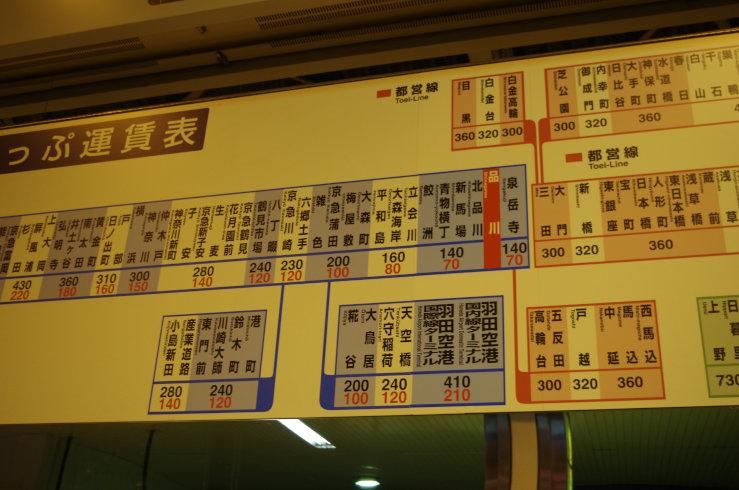 japansen-006[1]