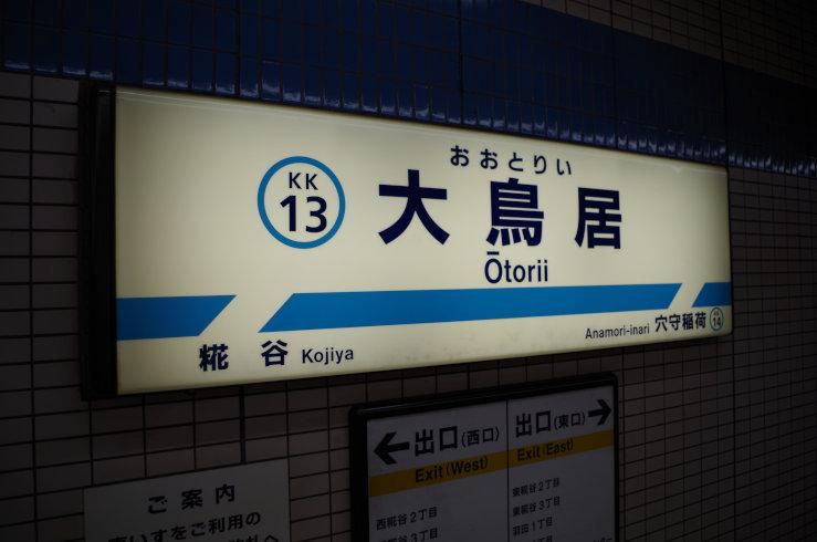 japansen-010[1]