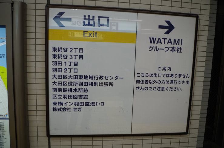 japansen-011[1]