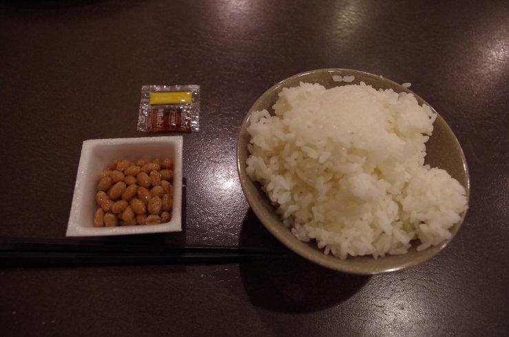 japansen-027[1]