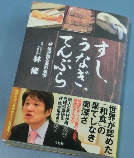 japanculture171119-2.jpg