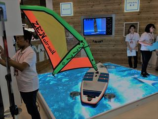 CETECH Wind Fujitsu_R