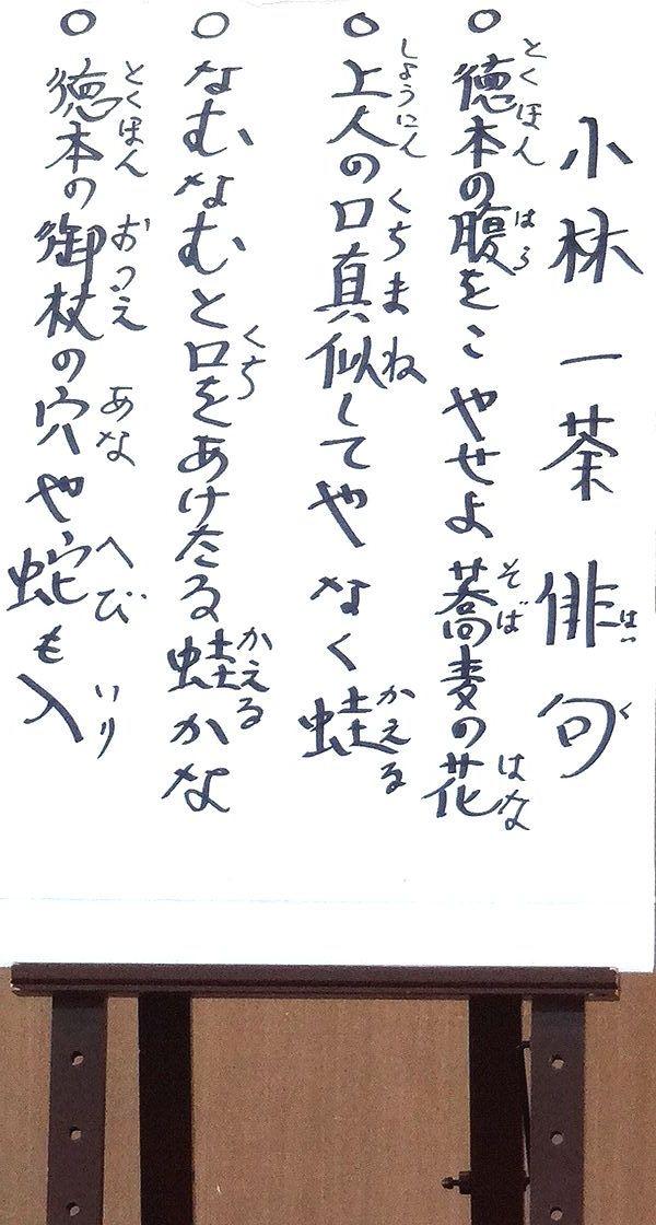 2017-0929-005.jpg