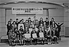 IMG_4490 - コピー (2)