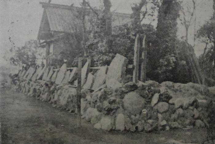 「吾嬬神社」
