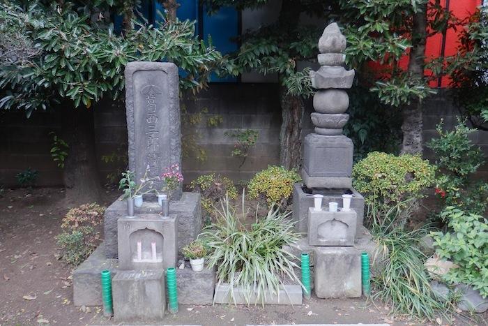 「葛西清重墓(清重塚)」―葛飾区指定旧跡―