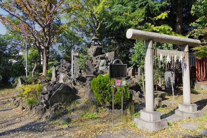 「大川富士」