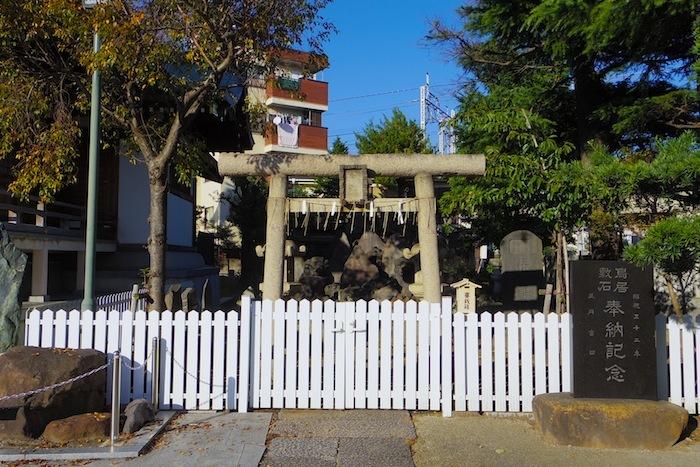 「五反野富士」―足立区登録有形民俗文化財―