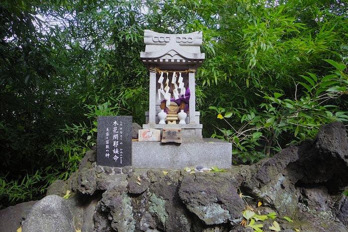 「島根富士」