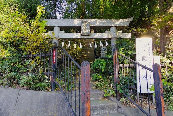 「下里富士(三角山)」