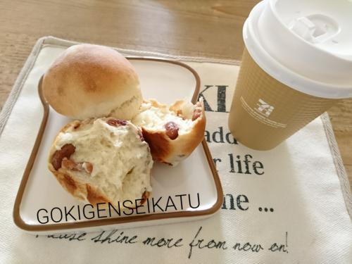 手づくりパン(豆パン)