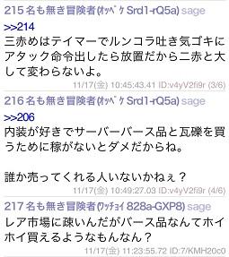 20171121003.jpg