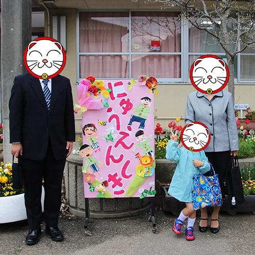 わが子の晴れ舞台♪ ~幼稚園の入園式の様子~②