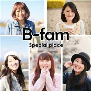 b-fam_R2017.jpg