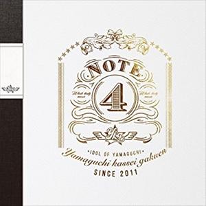 note4_R2017.jpg