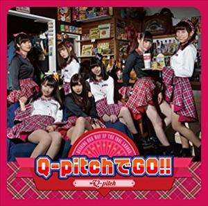 q-pitch_R2017.jpg