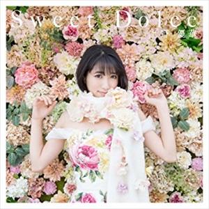 ueno_R2017.jpg