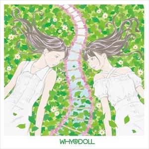 whydoll_album_s_R2017.jpg