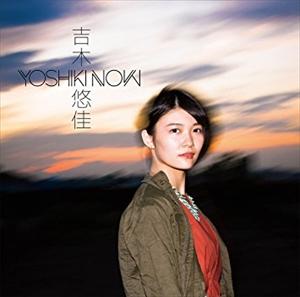 yoshiki_R2017.jpg