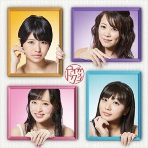 yuiga_R2017.jpg