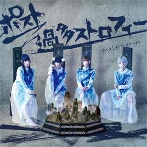 yukue_R2017.jpg